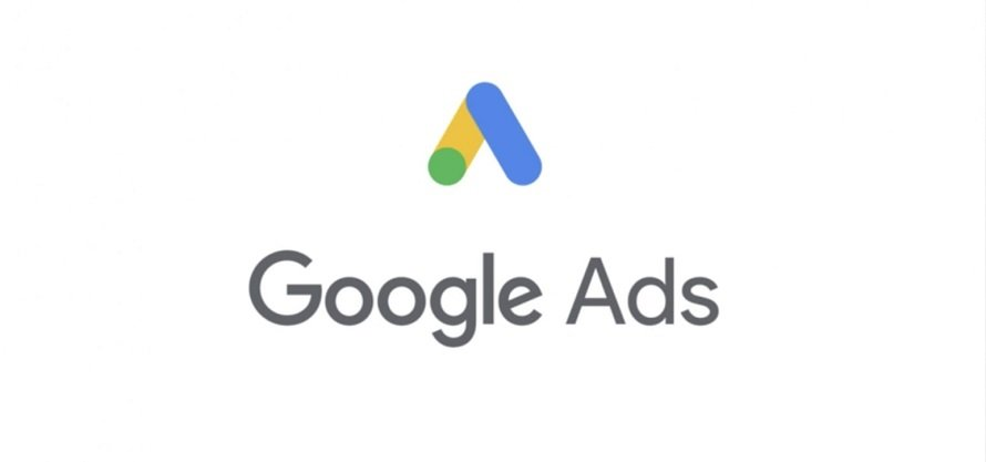 구글광고 효율적인 관리