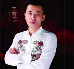 Xinba livestreamer